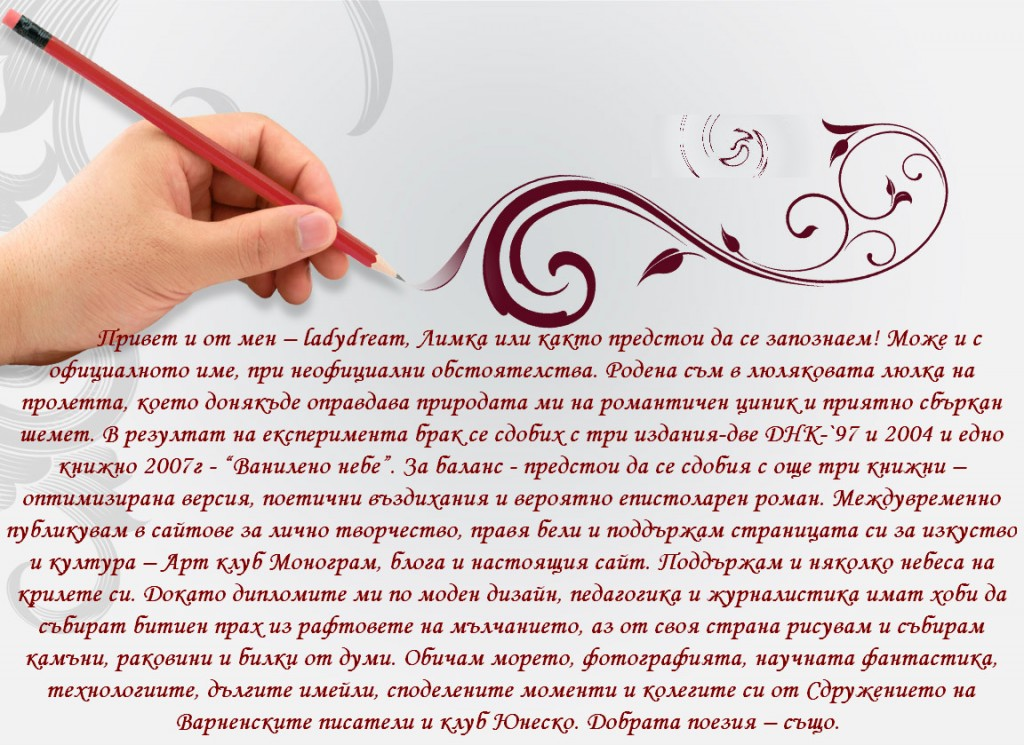 background-contactpage (3)